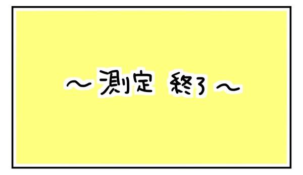 20170409_3