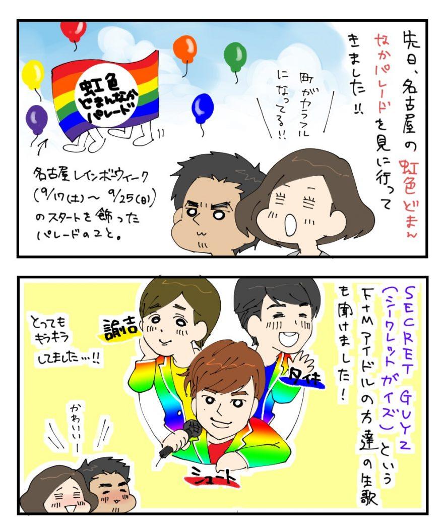 20160922_1