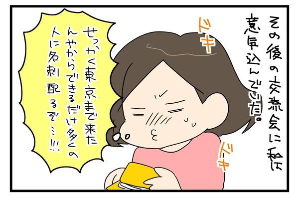 20170503_4