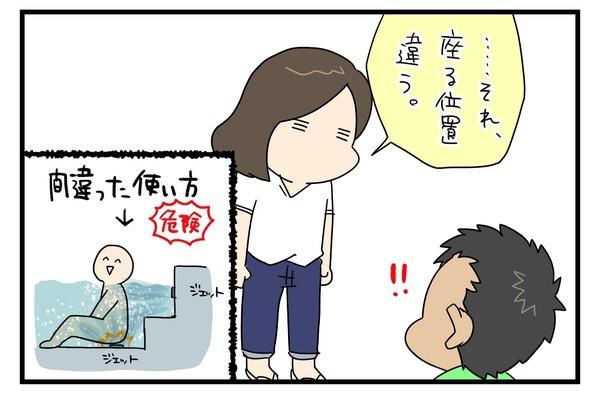 20180508_4