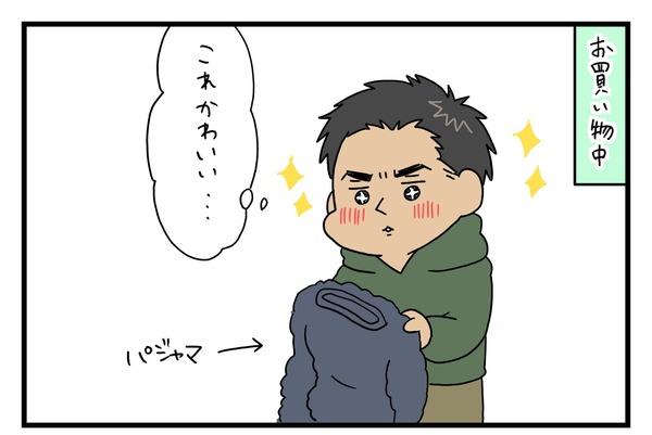 20171227_1