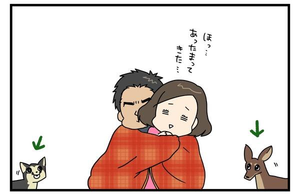 20171121_3