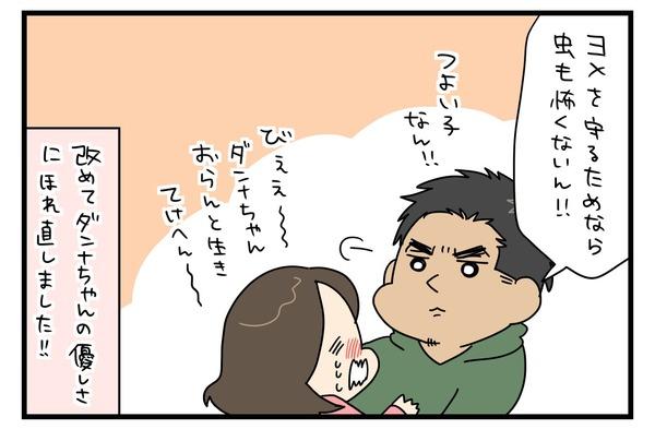 20171113_4