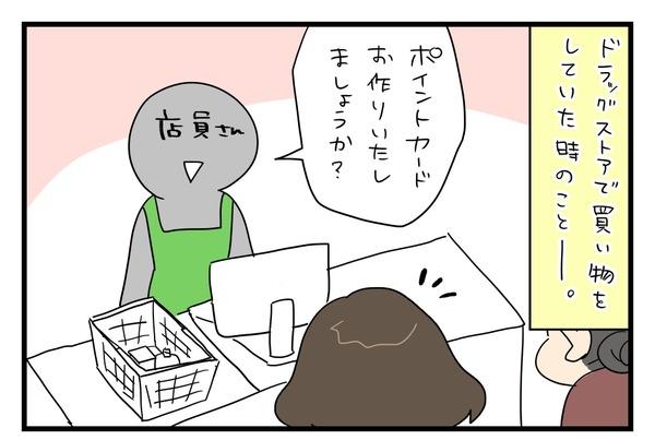 20180730_1