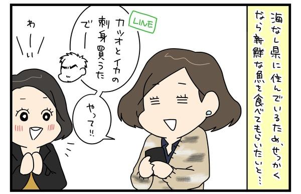 20171115_2