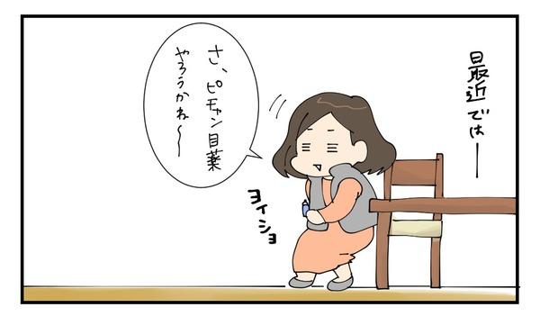 20170206_3