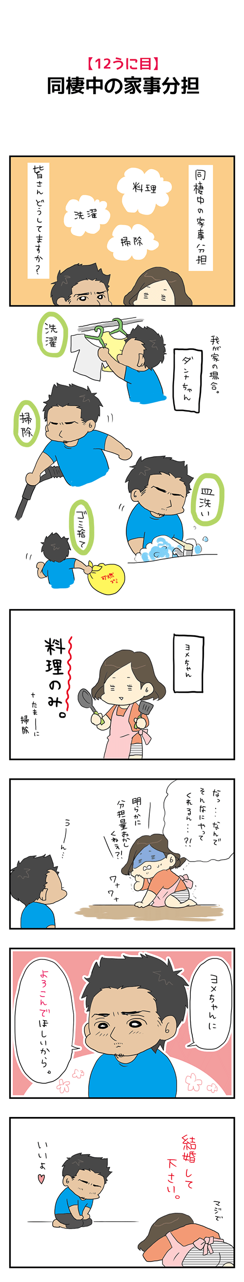20140908_1.png