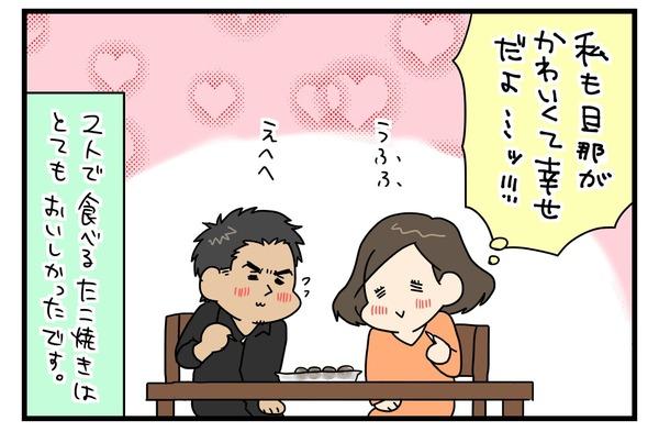 20171118_4