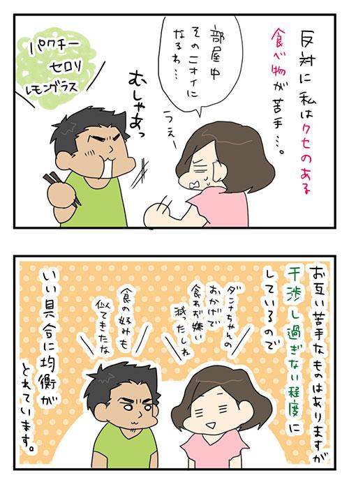 20150813_2