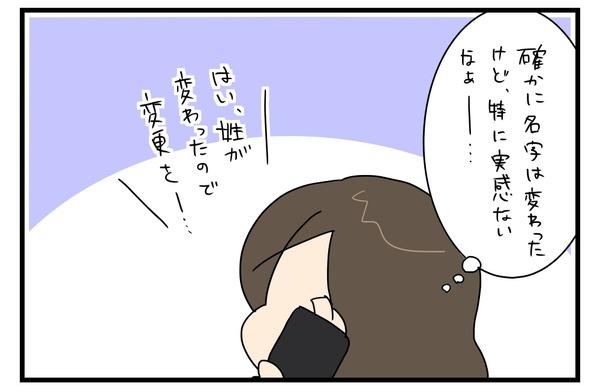 20170524_2