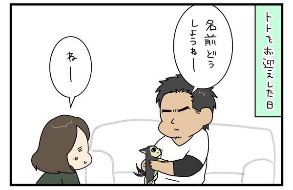 20170910_2