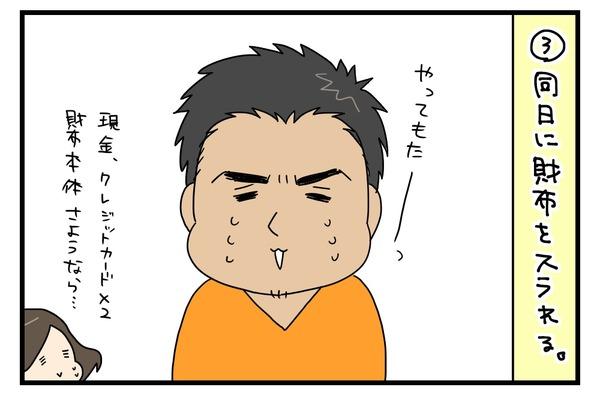 20170707_3