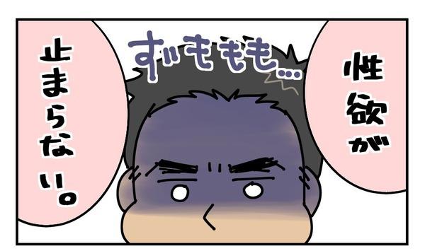 20170411_1