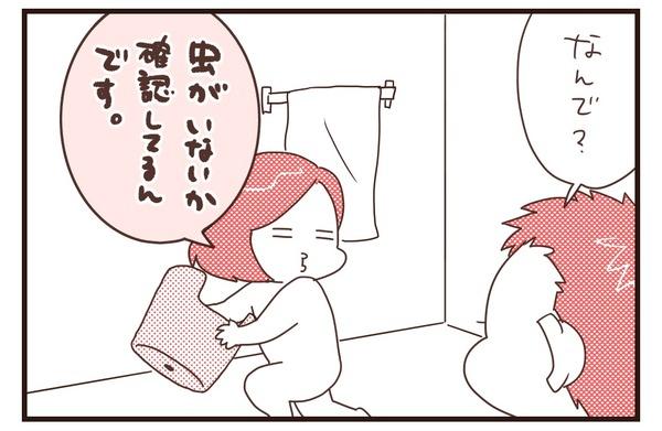 20180326_2