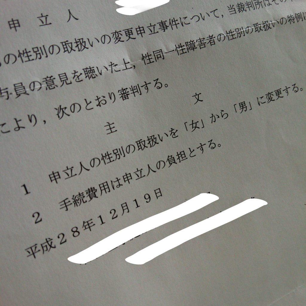 16-12-26-12-09-25-361_photo