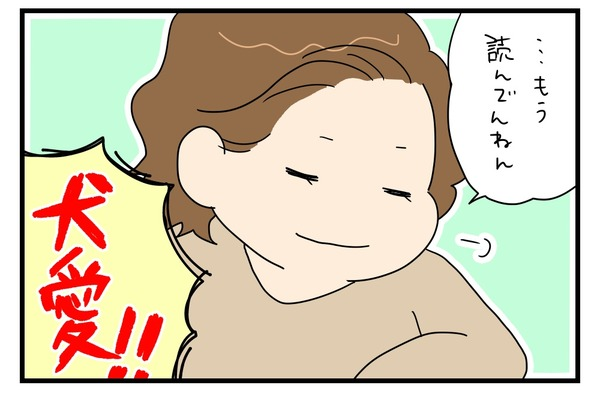 20180324_4