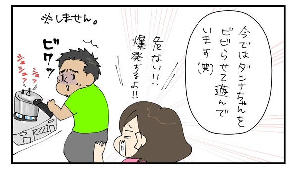 20170325_3