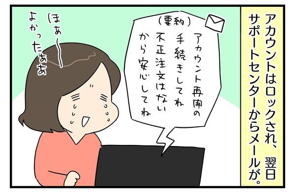 B784A6D5-7DEF-4B16-80F7-039B9E9B1306