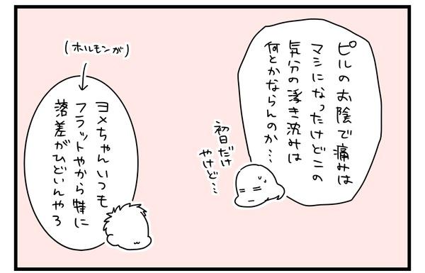 20170720_3