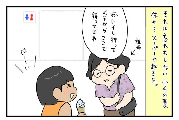 20180313_1