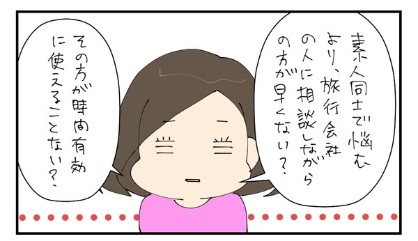 20170318_3