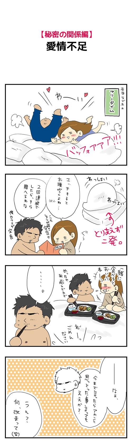 20141123_1.jpg