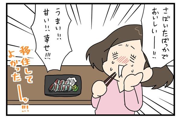 20171221_3