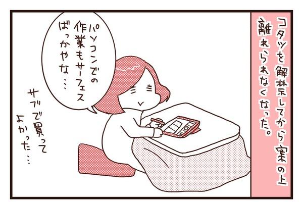 20171224_1