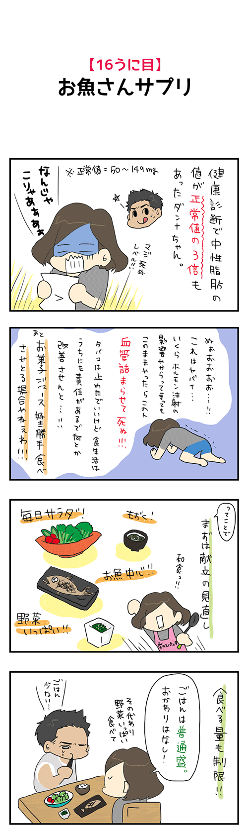 20140927_1.png