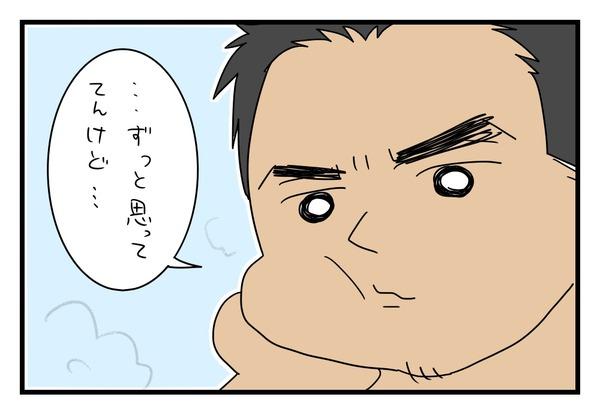 20170624_1