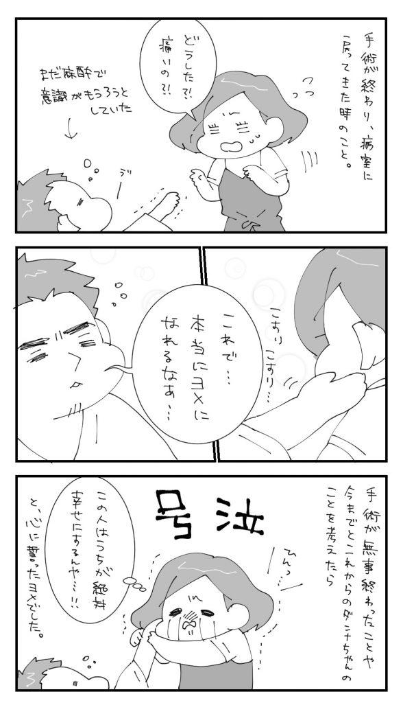 20161031_3