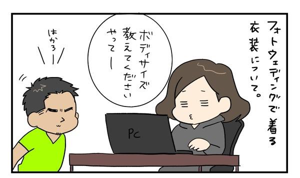 20170409_1