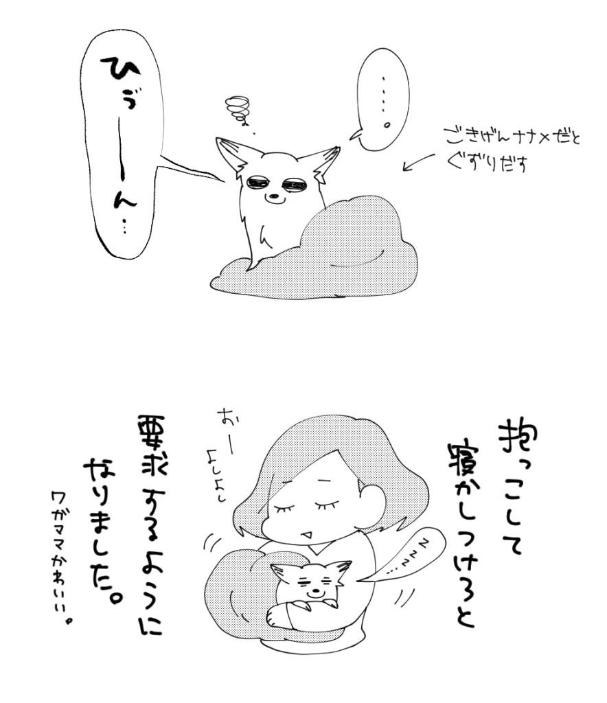 20160317_3