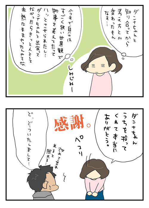 20150223_4.jpg