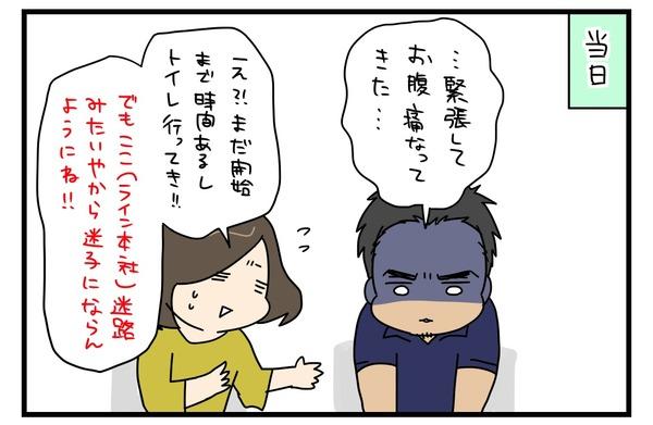 20171001_3