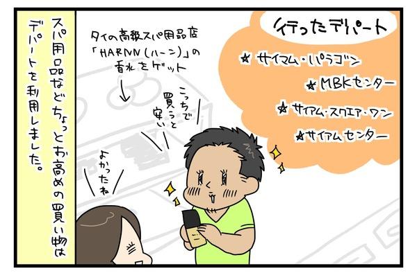 20170712_3