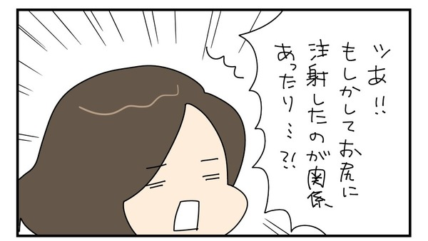 20170411_3
