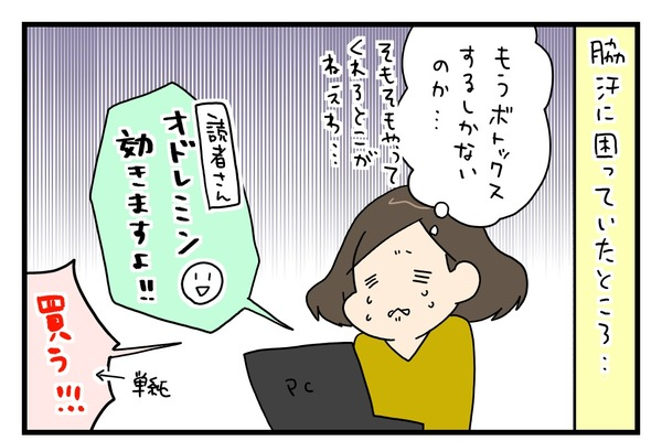20171230_1