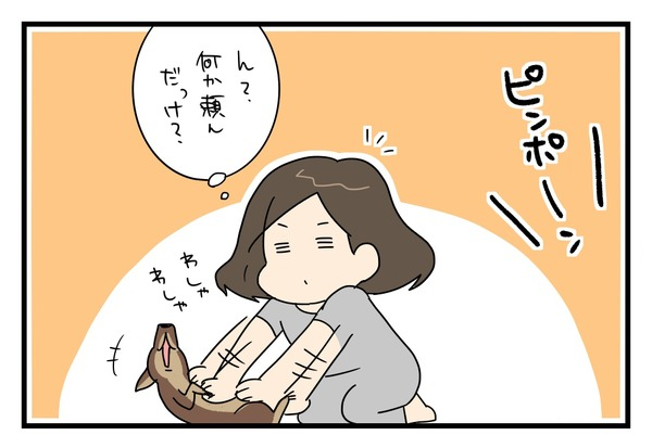 20170612_1
