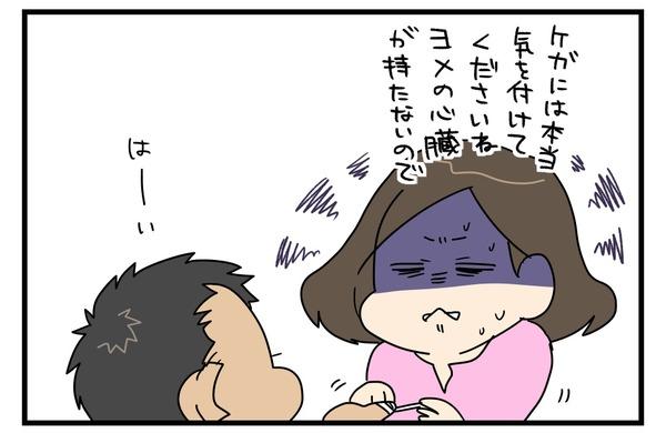20171013_3
