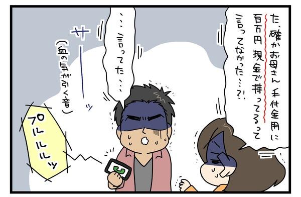 20171107_3