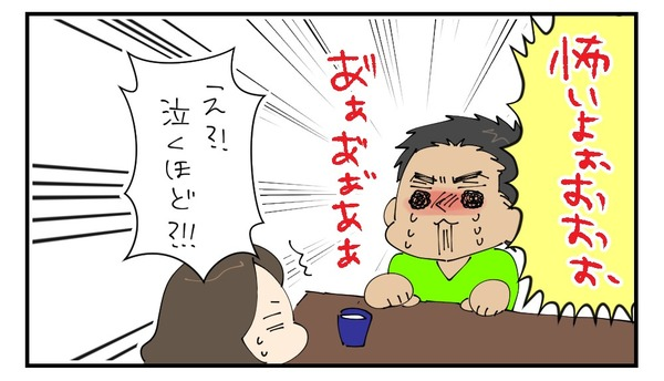 20170317_4
