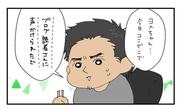 20170223_1