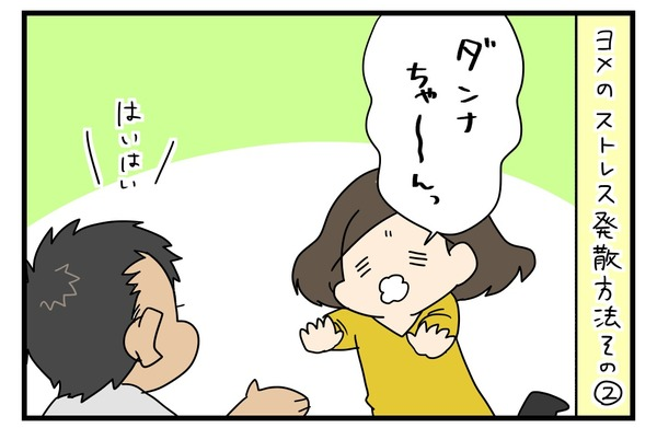 20180104_3