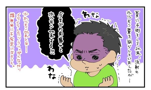20170306_1