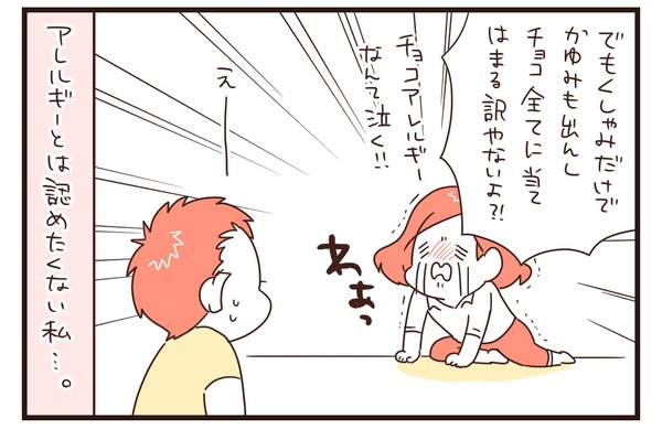 20180425_3