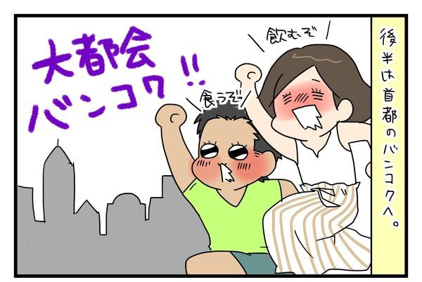 20170710_1