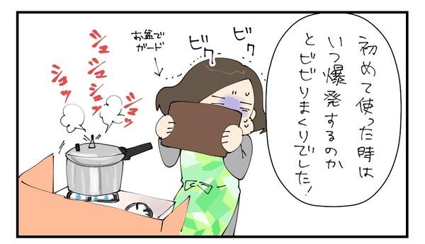 20170325_2