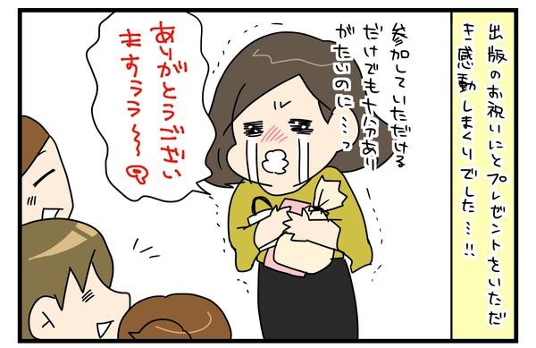 20171004_2
