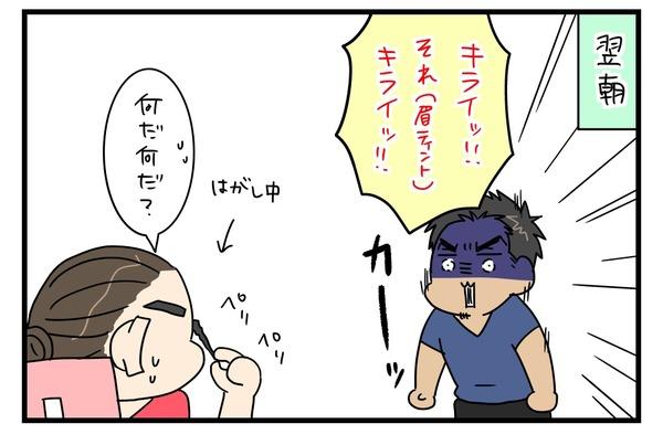 20171022_4